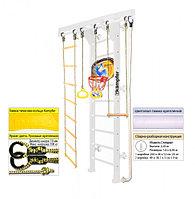 Домашний спортивный комплекс Kampfer Wooden Ladder Wall Basketball Shield 2.43, №6 жемчужный