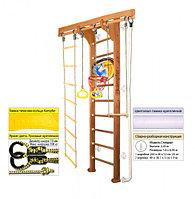 Домашний спортивный комплекс Kampfer Wooden Ladder Wall Basketball Shield 2.43, №2 ореховый