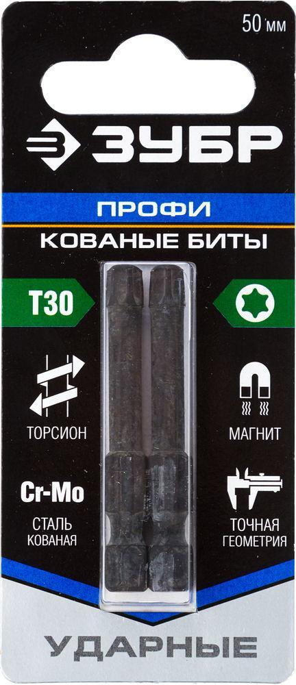 """(26025-30-50-S2) Биты ЗУБР """"ПРОФИ"""" TORX, тип хвостовика E 1/4"""", T30, 50мм, 2шт, на карточке"""
