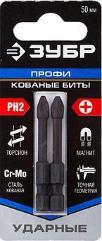 """(26021-2-50-S2) Биты ЗУБР """"ПРОФИ"""" Phillips, тип хвостовика E 1/4"""", PH2, 50мм, 2шт, на карточке"""
