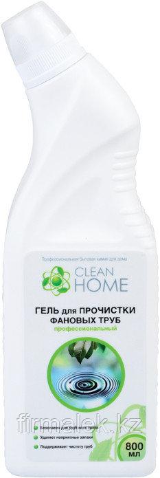 CLEAN HOME Гель для прочистки фановых труб.