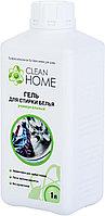 CLEAN HOME Гель для стирки белья универсальный