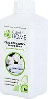 CLEAN HOME Гель для стирки белого белья