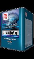 Масло Лукойл Авангард Ультра  5W-40 (API CI-4/SL)