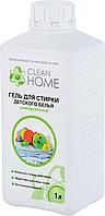 CLEAN HOME Гель для стирки детского белья