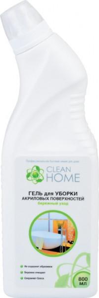 CLEAN HOME Гель для уборки акриловых поверхностей