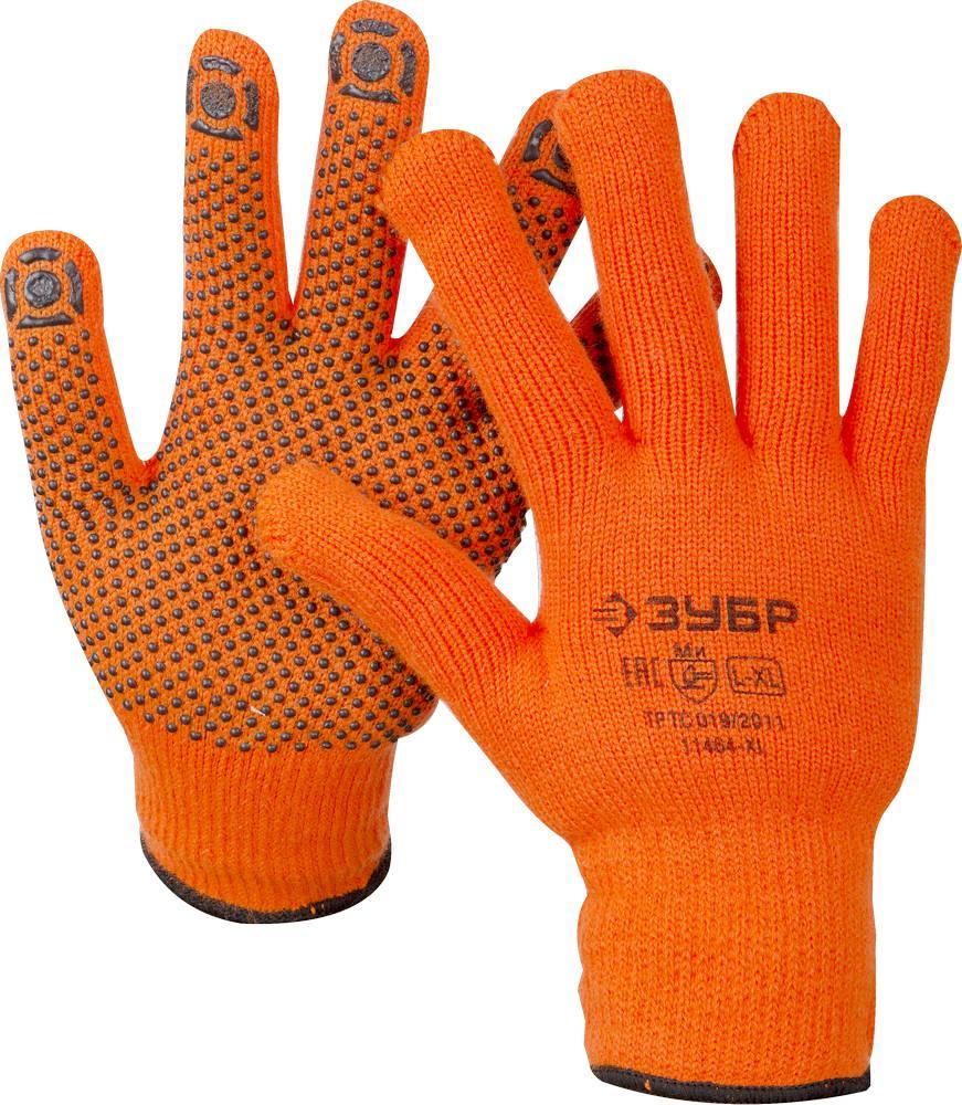 (11464-XL) Перчатки утепленные Ангара, акриловые, с защитой от скольжения, сигнальный цвет, L-XL, ЗУБР