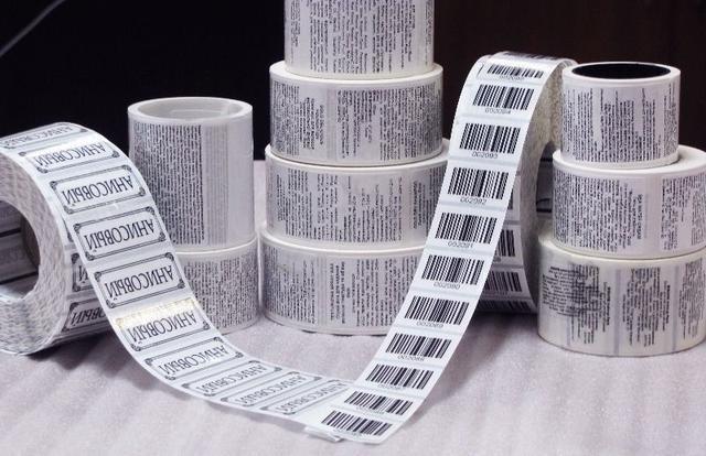 Услуги печати на этикетках и текстильных лентах
