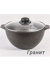 Казан для плова Гранит 6л,АП 56701