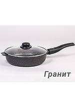 Сковорода Гранит black С022802 22см,ст.кр.,с/руч