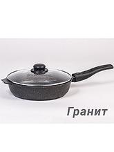 Сковорода Гранит black С024802 24см,ст.кр.,с/руч