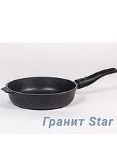 Сковорода Гранит star 022803 22см,АП,съемн.ручка