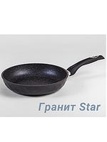 Сковорода-Бриллиант Гранит star 24873 24см,АП