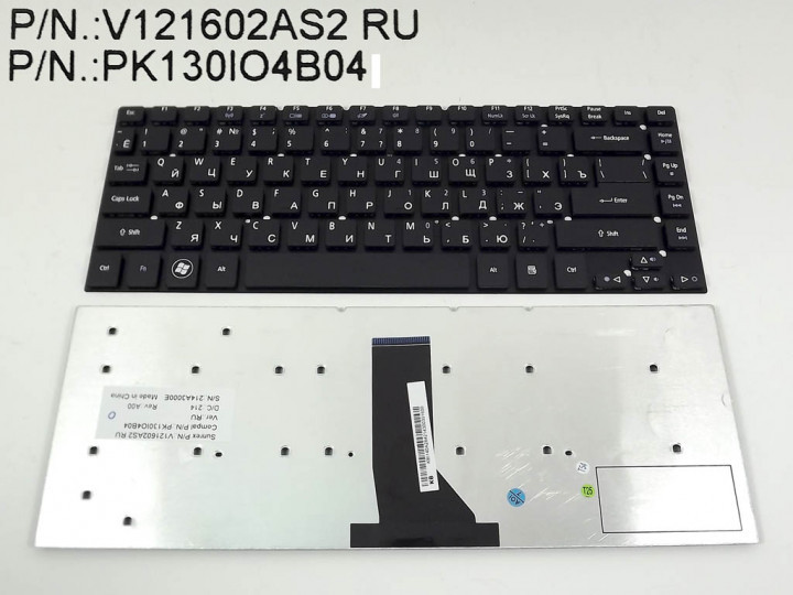 Клавиатура для ноутбука Acer Aspire V3-471 V3-471G