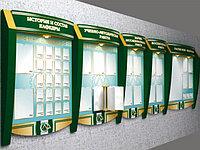 Информационные стенды, фото 1