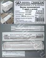 Петли бактериологические полимерные  1 мкл и иглой, стерильные п/с, уп №10., Гритмед