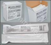 Пипетка для переноса жидкости (Пастера) 3 мл, стерильная, п/эт, Гритмед