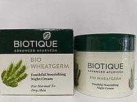 Питательный ночной крем с зародышами пшеницы, Биотик, Bio Wheat Germ Youthful Nourishing Night Cream BIOTIQUE