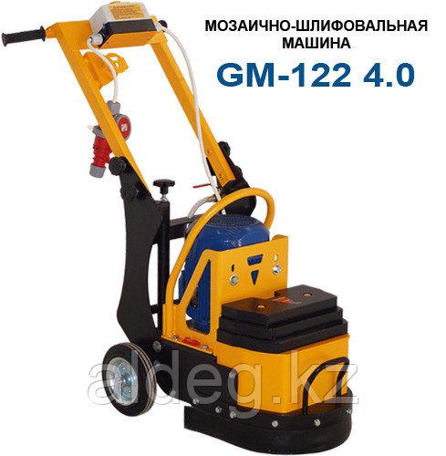 Мозаично-шлифовальная машина по бетону GM-122 4кВт