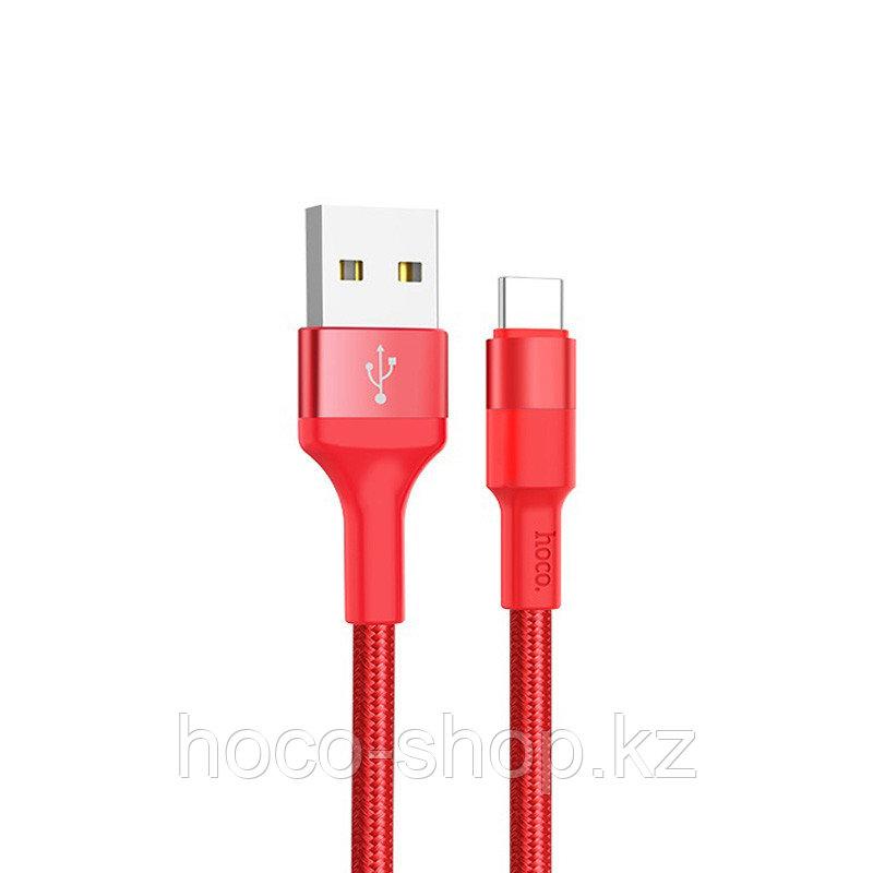 Кабель USB Hoco X26 Xpress Charging Type-c Red