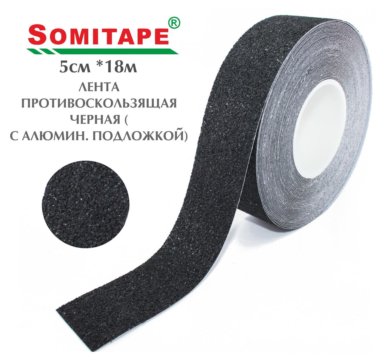 Лента противоскользящая черная (c алюмин. подложкой) (5смХ18м)
