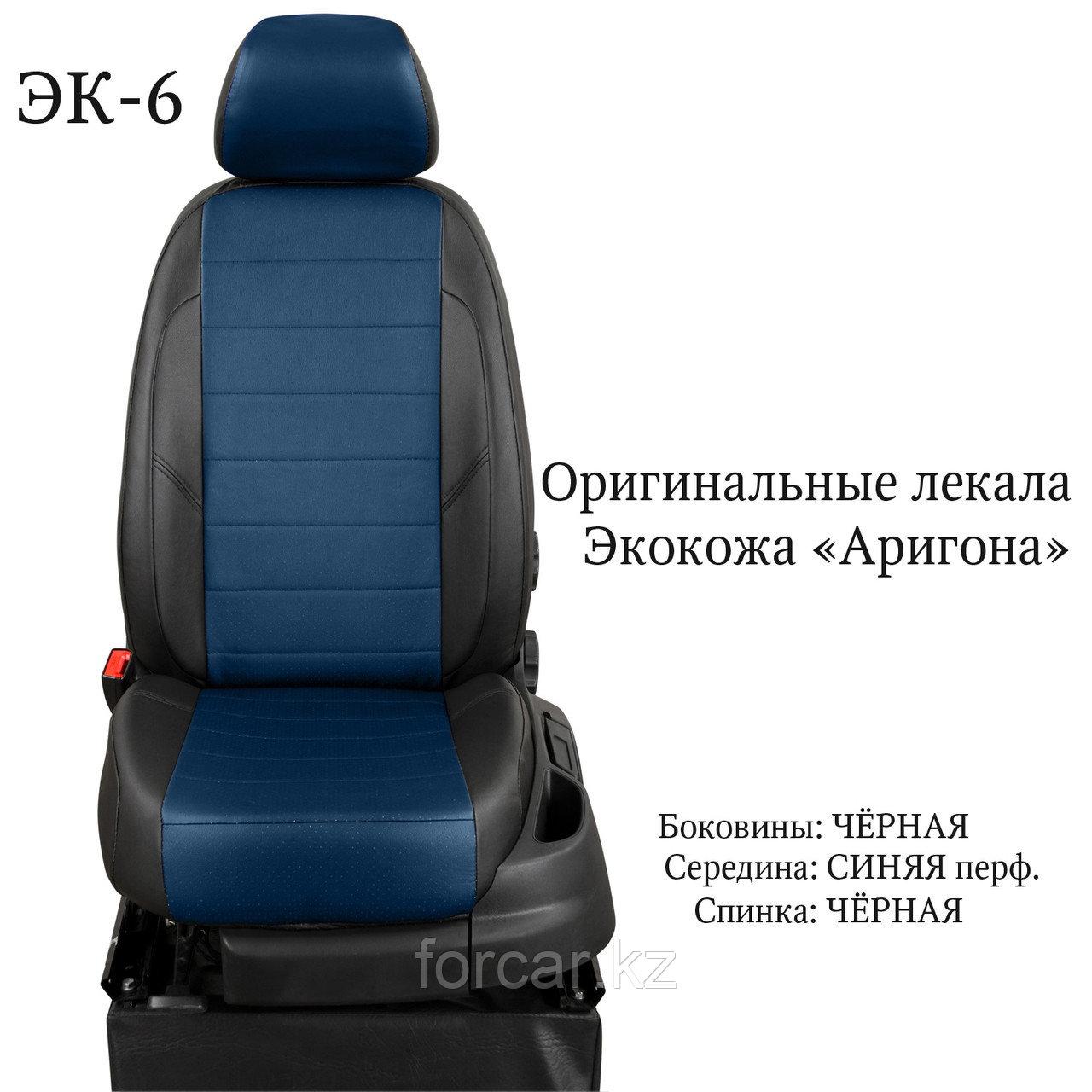 Чехлы модельные SUBARU FORESTER 2008-2012