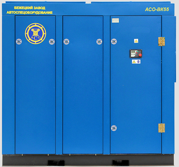 Винтовой компрессор АСО-ВК55