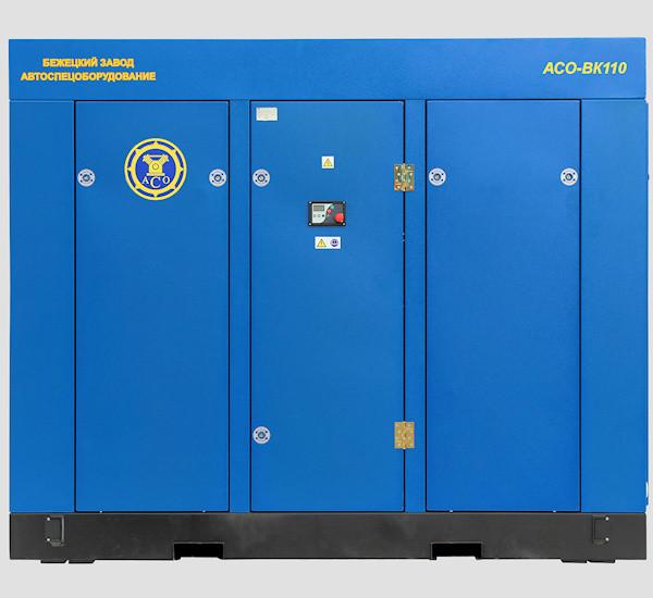 Винтовой компрессор АСО-ВК110