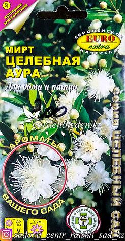 """Семена пакетированные Euro Extra. Мирт """"Целебная аура"""", фото 2"""