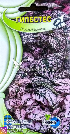 """Семена пакетированные Инвент+. Гипестес """"Розовый всплеск"""", фото 2"""