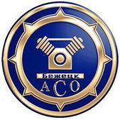 Винтовые электрические передвижные компрессоры АСО (Россия г. Бежецк)