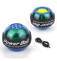 Кистевой тренажер Powerball (Power ball), фото 1