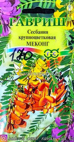 """Семена пакетированные Гавриш. Сесбания крупноцветковая """"Меконг"""", фото 2"""