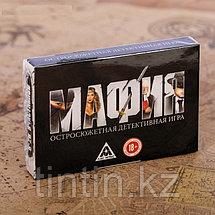 «МАФИЯ» ролевая детективная игра, фото 2