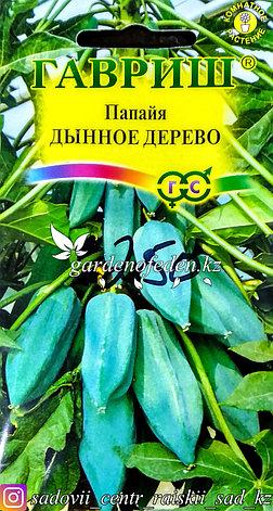 """Семена пакетированные Гавриш. Папайя """"Дынное дерево"""", фото 2"""