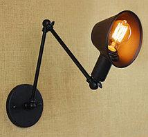 Одноламповый светильник в стиле Лофт черный