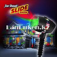 Лазерный звездный проектор на дом Led Slide Show 12 сменных слайдов