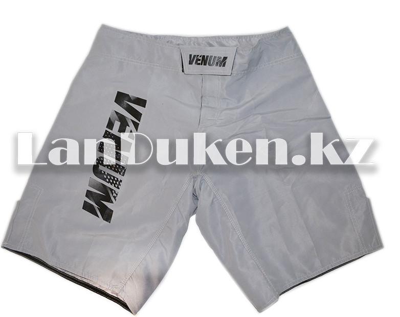 Шорты для тренировок Venum Fight Shorts серые