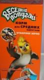 Веселый попугай Корм для средних попугайчиков отборное зерно, 450г.