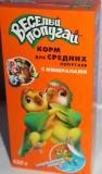 Веселый попугай Корм для средних попугайчиков с минералами, 450г.