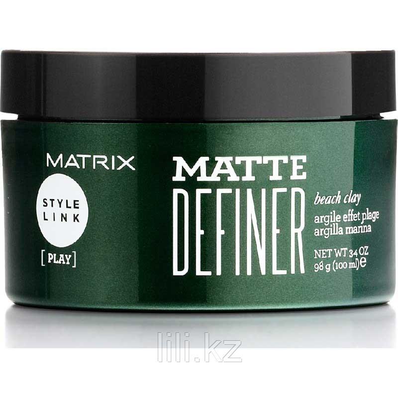 Матирующая глина Matrix Style Link Matte Definer Beach Clay 100 мл..