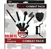 Набор боевой для PS Move Sony PlayStation 3 Combat Pack 21 in 1, PS3