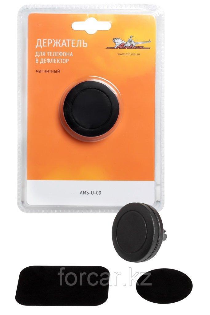 Держатель для телефона в дефлектор магнитный AMS-U-09