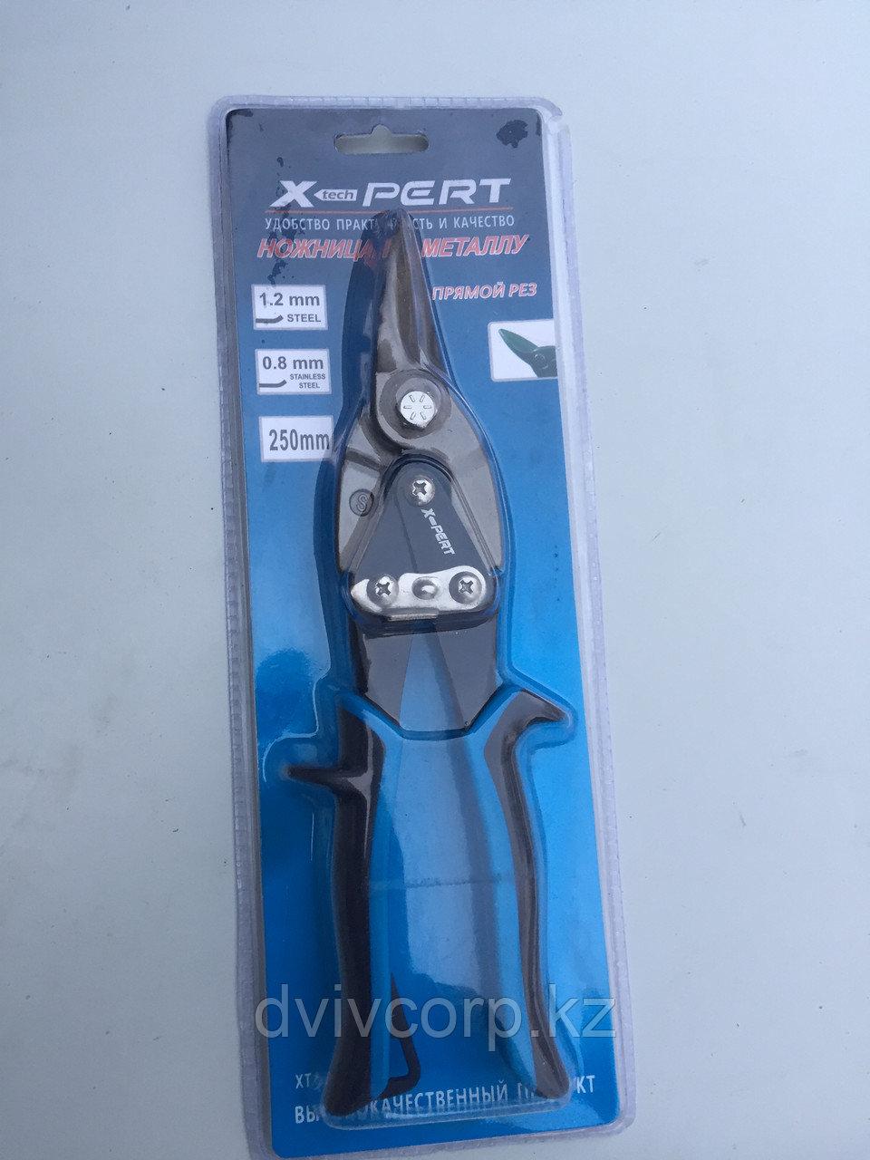 Ножницы по металлу 250 мм. Expert