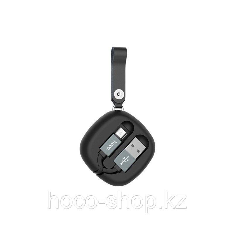 Кабель HOCO U33 Retractable Micro Charging Cable Black