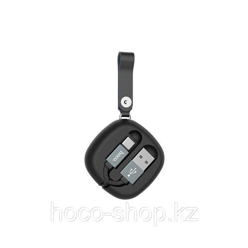 Кабель HOCO U33 Retractable Type-C Charging Cable Black