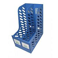 Лоток вертикальный А4, 173мм, 2-х секционный, синий, пластик сборный Shuter