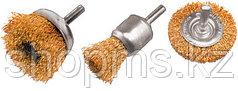 Корщетки со штифтом, набор 3 шт. (колесо 50 мм / чашка 50 мм / венчик 25 мм)