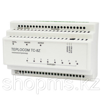 Контроллер TEPLOCOM TC-8Z (1 котел, 1 насос, сервоприводы), фото 2