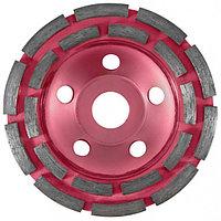 Диск алмазный шлифовальный, посадочный диаметр 22,2 мм, сегментный, двойной ряд 125 мм
